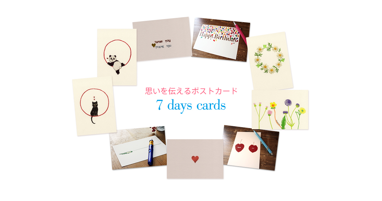 7dayscards 藤原弥生 セブンデイズカード